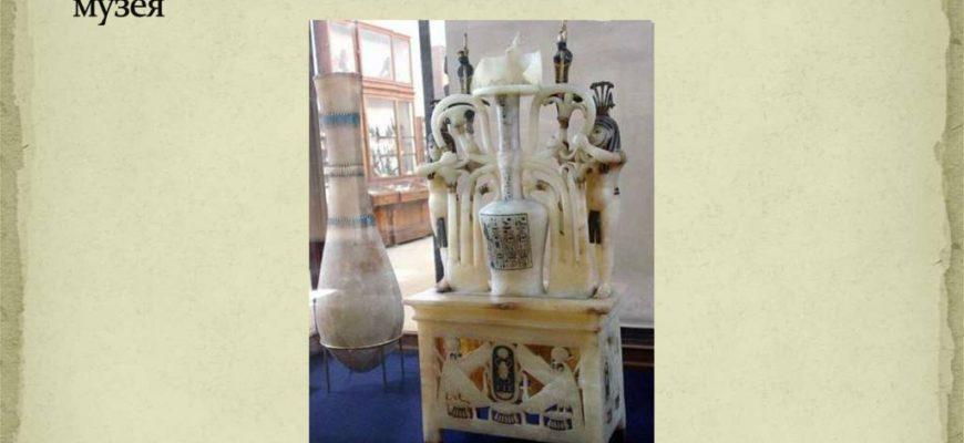 gde sejchas predmety iz grobniczy tutanhamona