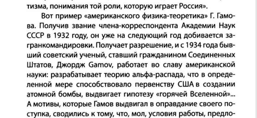 kak uchenyj obmanul iosifa stalina i izbezhal nakazaniya
