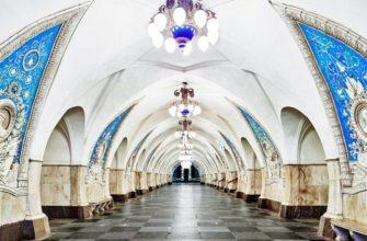 maloizvestnye fakty o moskovskom metro