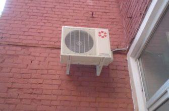 poddon dlya kondensata na tehnicheskom etazhe zapolnyaetsya vodoj